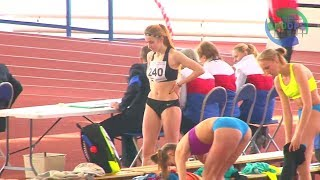 Russian Indoor Championship Athletics U23 | February 2018 | Highlights | ᴴᴰ