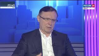 Актуальное интервью Сергей Когогин
