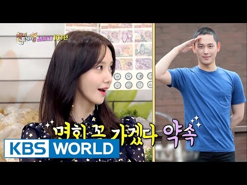"Yoona, ""We promised to go visit Siwan who went for the army!"" [Happy Together / 2017.08.17]"
