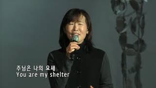 1부찬양 - 아무것도 두려워말라 - Michelle Kim - 3/4/2018