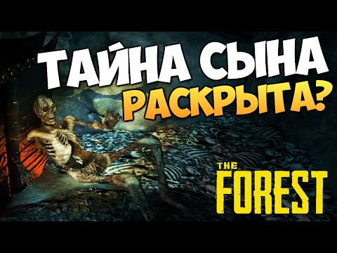 The Forest 0.24 Читы На Вещи