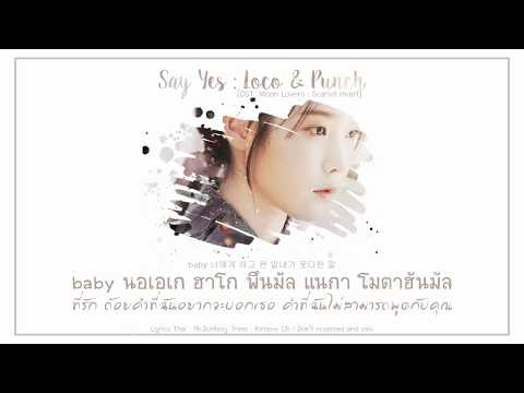 [THAISUB] Say Yes - LOCO (로꼬) & Punch (펀치) [Moon Lovers OST. Part 2]