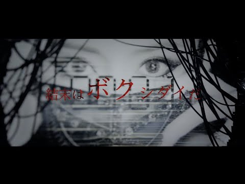 浜崎あゆみ / 23rd Monster (MV teaser -episode 0-)