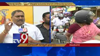 Posters urging Helmet use irk Hindu groups in Vijayawada..