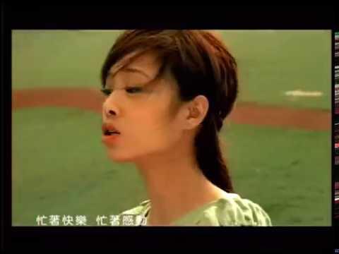 蔡依林 Jolin Tsai - 說愛你 官方字幕 Official MV