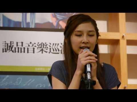 2013.06.22葉穎的專輯(出發)音樂巡迴:Sweet Lullaby
