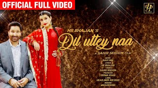 Dil Uttey Naa – Hs Bhajan