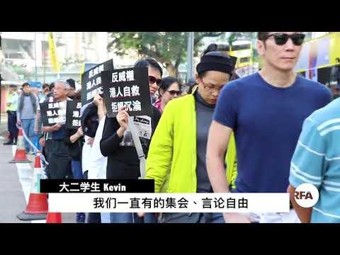 二千香港人上街游行,声援黄之锋等政治犯,抗议中共威权打压
