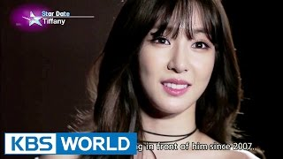 Tiffany's Interview [Entertainment Weekly / 2016.05.22]