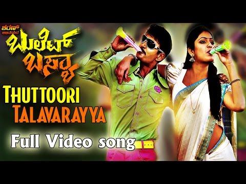 Thttoori Talavarayyan - Bullet Basya Full Song