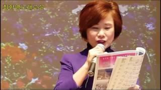 반(신유),신곡배우기, 노래강사 최화영, 가요신곡레슨,