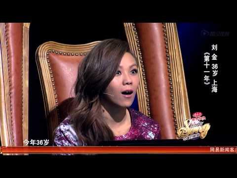 中国好歌曲北漂刘金感动诠释《第十一年》 杨坤跪地求才