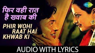Phir Wohi Raat Hai Khwab Ki – Kishore Kumar