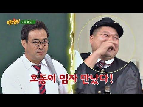 [선공개] 드.디.어 만난 씨름王 '이만기(Lee mangi)x강호동(kang ho dong)' (깝죽거리지 마랏-_-*) 아는 형님(Knowing bros) 146회
