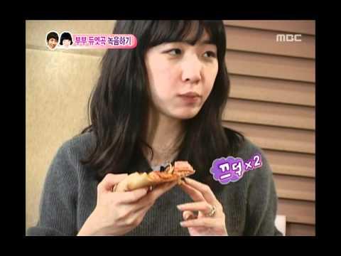 우리 결혼했어요 - We got Married, Jo Kwon, Ga-in(12) #02, 조권-가인(12) 20100102