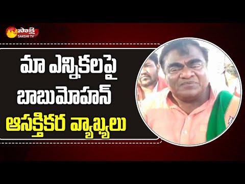 I may contestant in MAA election- Babu Mohan