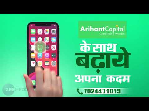 Arihant Capital Offerings - Moving Towards ????????????