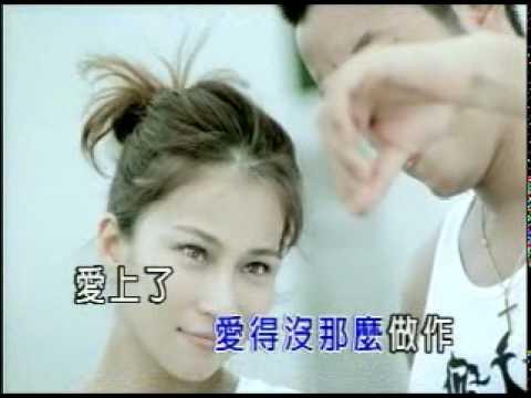 溫嵐 - [傻瓜 KTV]