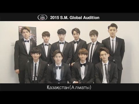 2015 S.M. GLOBAL AUDITION 'EXO MESSAGE'