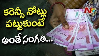 Viral news: Are currency notes harmful for the skin?..
