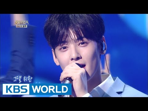ASTRO - With You   아스트로 - 그대와 함께 [Immortal Songs 2 / 2017.07.22]