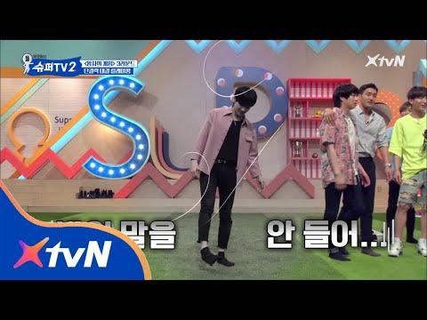 SUPER TV 2 너때문에 발가락에 쥐가 나!! 쥐잡듯이(?) 면박주는 슈주 멤버들 ! 180712 EP.6