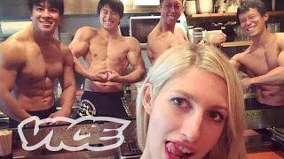 Single Japanese Women Are Buying the Boyfriend Experience | Slutever