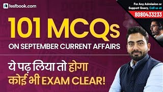 Top 100 Current Affairs Questions | September Current Affairs Revision Class | Abhijeet Sir