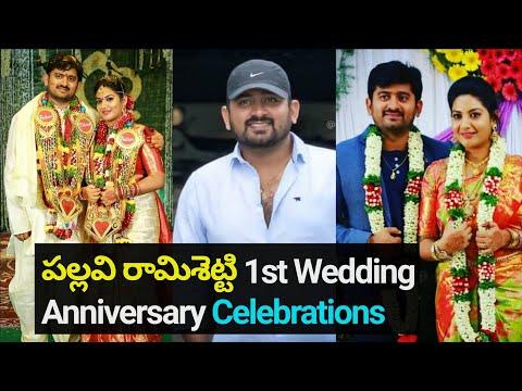 Serial actress Pallavi Ramisetty 1st wedding anniversary celebrations