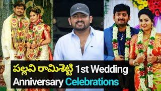 Serial actress Pallavi Ramisetty 1st wedding anniversary c..