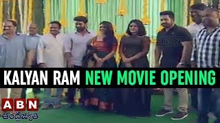 Kalyan Ram's new movie launch: Jr NTR as chief guest..