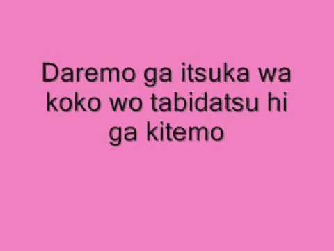 Mermaid Melody:Daiji Na Takarabako Lyrics | LyricWiki ...