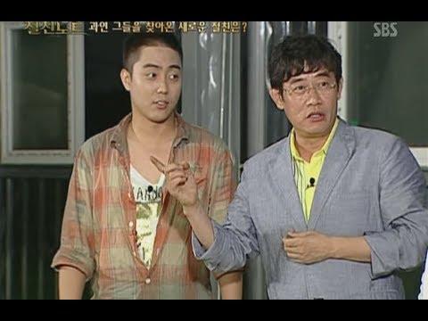 090807 ㅈㅊㄴㅌ 2 (E.38) 개그여왕 2 (이경실) 은지원(Eun Jiwon) 젝스키스(SECHSKIES) 480p