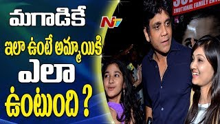 Akkineni Nagarjuna Interaction with Lady Fans..