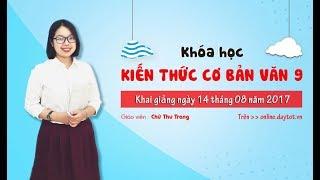 Bài thơ về tiểu đội xe không kính - Phạm Tiến Duật - Ngữ văn lớp 9 - cô giáo Chử Thu Trang