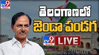 CM KCR Flag Hoisting @ Hyderabad - LIVE..