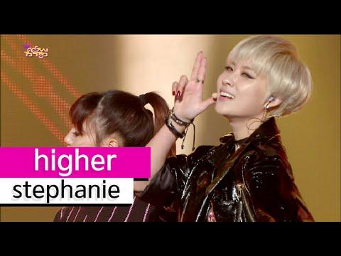 [HOT] stephanie (feat.pharoh) - higher, 스테파니(feat.파로) - 위로위로, Show Music core 20151107
