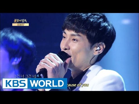 Buzz - It's You | 버즈 - 그건 너 [Immortal Songs 2]