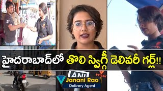 Hyderabad's First Woman Food Delivery Agent Janani Rao..