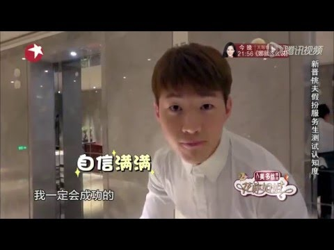 [EngSub] Sisters Over Flowers ep1 with Henry clip