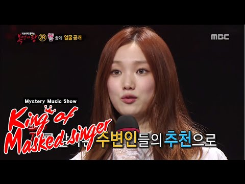 [King of masked singer] 복면가왕 - reveal identity of 'blue crab lift flower'! 20150816