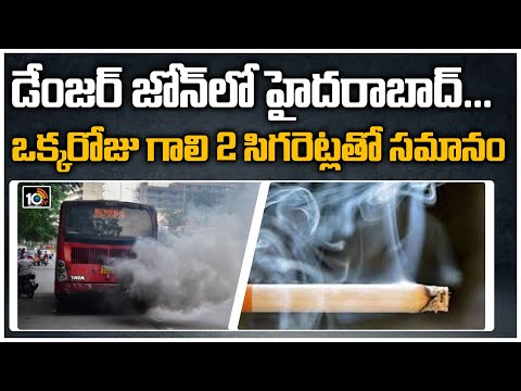 WHO rings alarm bells, Hyderabad residents inhaling air equivalent to 2 cigarettes per day