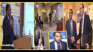 بالفيديو:مجموعة المعلنين بالمغرب والجامعة الدولية للرباط توقعان اتفاق للشراكة يهم مجال التحول الرقمي   |   روبورتاج