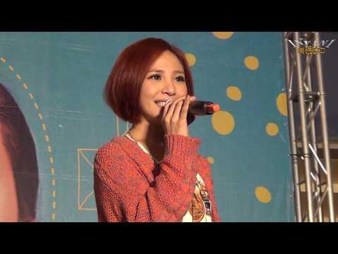 梁文音5 月光地毯(1080p)@黃色夾克夢時代正式簽唱會
