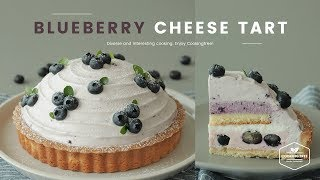 블루베리 크림치즈 타르트 만들기 : Blueberry cream cheese tart Recipe - Cooking tree 쿠킹트리*Cooking ASMR