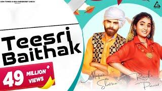 Hooka – Masoom Sharma – Renuka Panwar