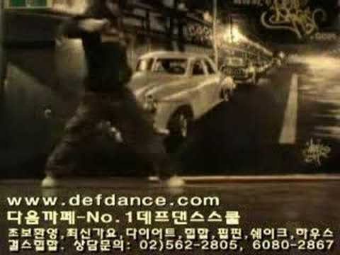 [댄스학원 No.1] Chae Yeon(채연) The two of us (둘이서) KPOP DANCE COVER / 데프수강생 월말평가 방송댄스 안무 가수오디션 정보 실용음악 보컬