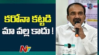We can't control Coronavirus says Minister Etela Rajender..