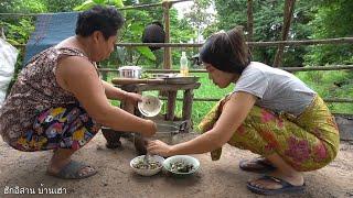 แกงอ่อมกบ ใส่สาวน้อยตกนํ้า  delicious village thai food