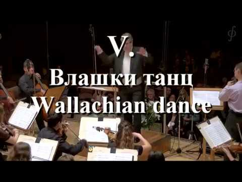 Vasil Belezhkov - Vasil Belezhkov - 'Native Paths' suite for kaval and symph. orch. - 05.'Wallachian dance'